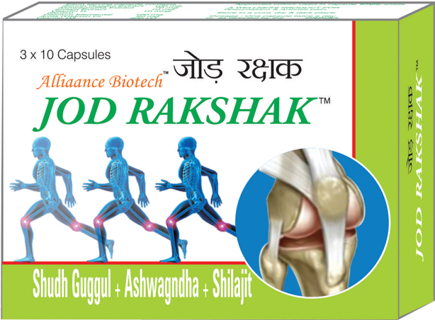 Bid a Good bye to Joint Pain with Jod Rakshak!